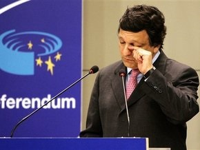 ЕС отказал Украине в предоставлении кредита