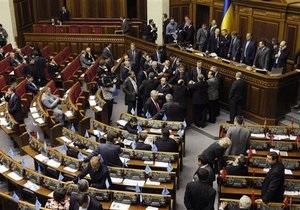 ВР рассмотрела 586 поправок к проекту Налогового кодекса и ушла на перерыв