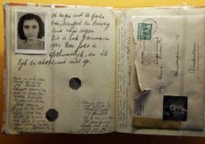 Фонды Анны Франк поссорились из-за архивов