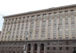 На финансирование Контактного центра киевская мэрия выделит 6 млн грн