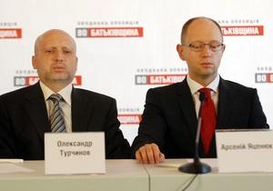 Корреспондент скептически оценил перспективы слияния Батьківщини и Фронта змін
