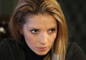 Дочь Тимошенко не намерена начинать политическую карьеру