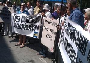 Путин, езжай в Крымск, а не в Украину: Свобода пикетировала посольство РФ в Киеве