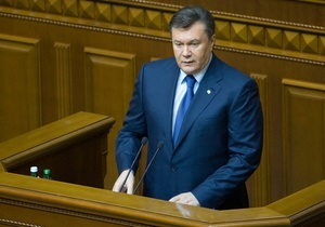 Послание Януковича содержит ряд нововведений, затрагивающих политическую систему