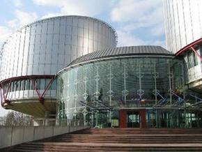 Страсбургский суд рассмотрит иск Грузии к России