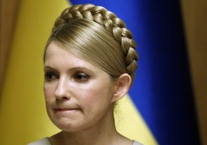 Фотогалерея: Она возвращается. Тимошенко вышла из сумрака