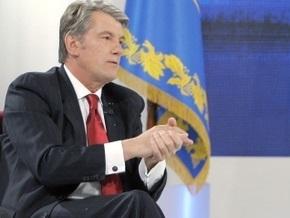 Ющенко подписал изменения к законам о деятельности Госспецсвязи