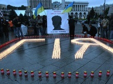 Память Гонгадзе почтили в Тараще и на Майдане