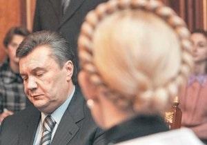 В БЮТ считают, что Янукович чувствует страх перед Тимошенко