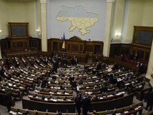 Парламент обязуется принять госбюджет до 30 декабря