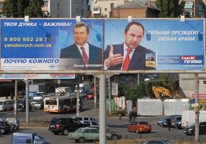 Дело: В местных ячейках партии Сильная Украина удивлены решением о слиянии с ПР