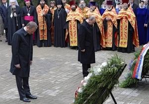 Половина россиян считает, что приносить извинения за Катынь не нужно
