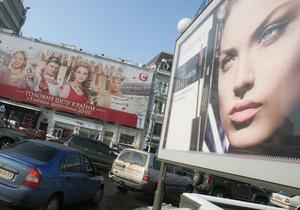 Госкомстат: В 2010 году рынок рекламы вырос на 26,5%