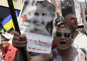 У здания Печерского суда собираются сторонники и противники Тимошенко