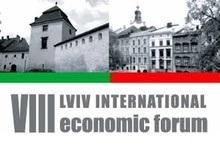 Во Львове пройдет Международный Экономический Форум