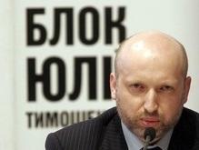 Турчинов: Долг Нафтогаза закрыт