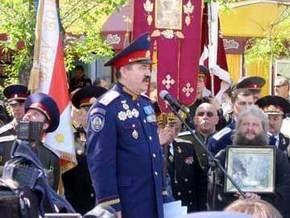Атамана донских казаков не пускают на казачий форум в Полтаве