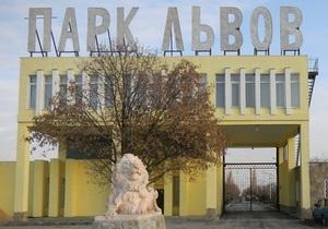 В Крыму откроют первый в Европе сафари-парк, где будут обитать полсотни львов