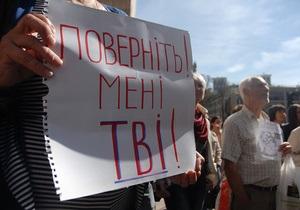 Альтман заявил, что купил ТВі по цене трехкомнатной квартиры в центре Киева