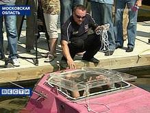 Под Москвой испытали розовую субмарину
