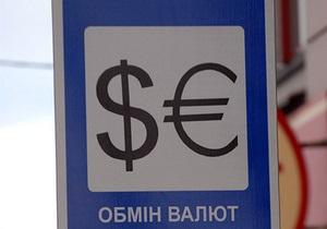 Курс наличной валюты на 1 сентября: доллар - выше восьми гривен