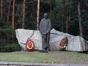 В заповеднике Быковнянские могилы презентовали выставку-хронику коммунистического террора