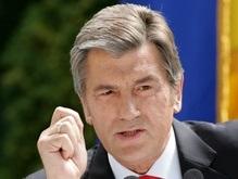 Ющенко: ЧФ России втягивает Украину в международный конфликт