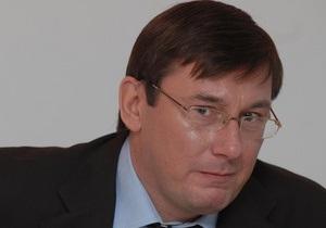 Ъ: С Луценко взяли подписку о невыезде
