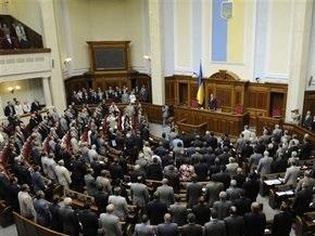 НУ-НС предложил Раде выделить на перевыборы почти 500 миллионов