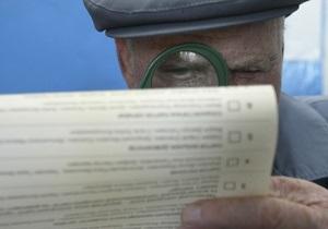 Суд обязал ЦИК отменить нумерацию кандидатов в президенты в избирательных бюллетенях