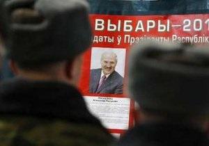В Беларуси закрылись избирательные участки (обновлено)