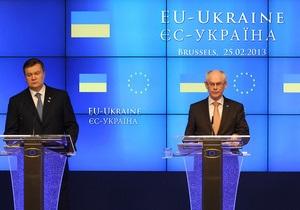 Украина-ЕС - Соглашение об ассоциации - ЕС может отложить подписание соглашения об ассоциации Украина-ЕС до 2015 года