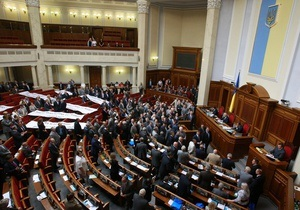 БЮТ покинул зал парламента из-за того, что оппозиции  закрывают рот