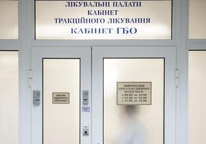 Дело Тимошенко - Глава правления клиники: Медики Charite лечат Тимошенко бесплатно