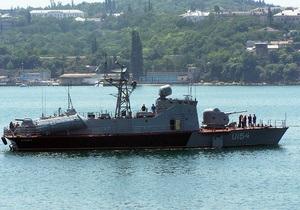Кабмин списал шесть боевых кораблей украинского флота