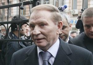 Суд объяснил, почему отменил возбуждение уголовного дела против Кучмы