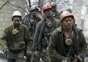 В Донецкой области из шахты, где был побит рекорд Стаханова, эвакуированы 162 шахтера