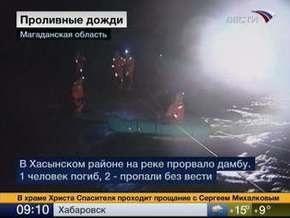 На Колыме прорвало дамбу: есть пострадавшие
