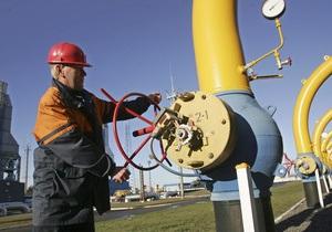 Украина за девять месяцев сократила импорт газа почти на треть