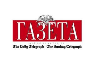 СМИ: Печатная версия издания Газета прекращает существование