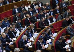 Верховная Рада начала рассмотрение вопроса относительно выборов мэра Киева
