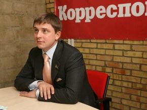 Депутат Рады требует привлечь Довгого к ответственности за некорректные высказывания в его адрес