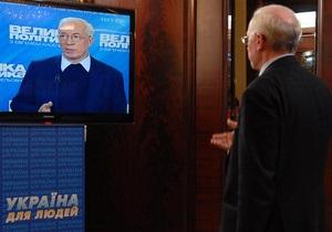 Азаров временно занял место Януковича в Партии регионов и в Раде