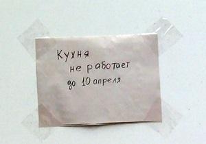 Отравление в Донецке: в больницу попали еще пятеро детей