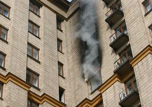 Одной из причин пожара в гостинице Украина считают замыкание в кондиционере