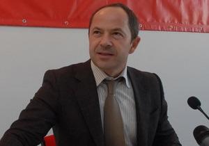 Компартия будет требовать отставки Тигипко