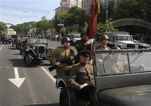 В Украине в парадах на 9 мая примут участие 23 тысячи военных
