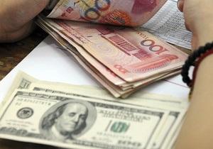 Китай и США провели экономические переговоры