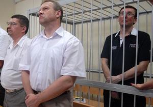 Защита Луценко намерена добиваться не только обследования, но и лечения