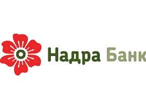НАДРА БАНК открыл отделение в Белогорске, оформленное в новом стиле